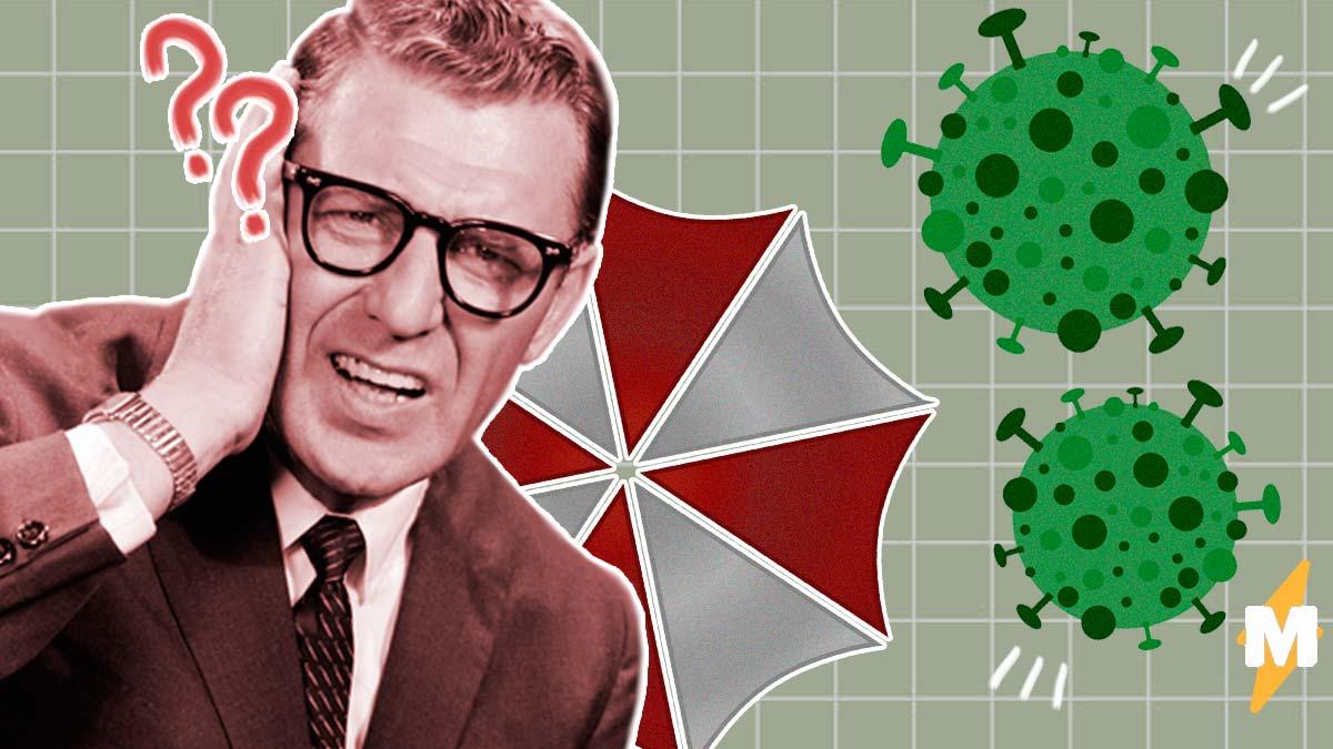 Как появился коронавирус. Конспирологи винят Билла Гейтса