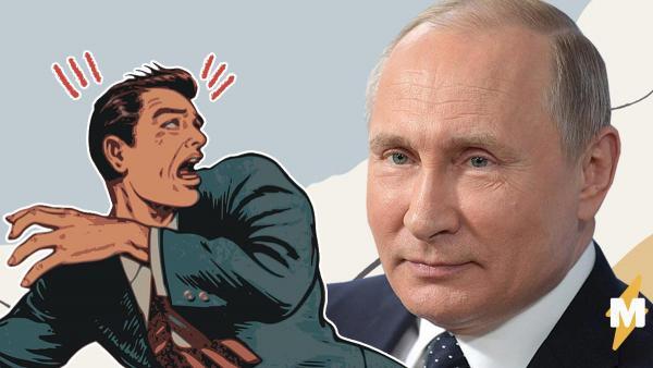 """""""Всё понятно, это не закончится"""". Путин будет президентом ОЧЕНЬ долго - это баг, от которого больно и смешно"""