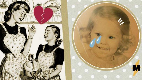 Малышка решила, что её мать ей не родная. А потом выросла и узнала горькую правду о своих фантазиях