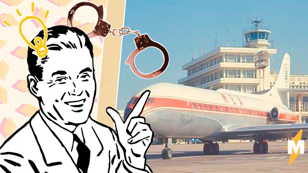 Парень заскучал в аэропорту и нашёл способ развлечься. Геймеры уверены: его лайфхак — огонь, но охрана против - http://medialeaks.ru/