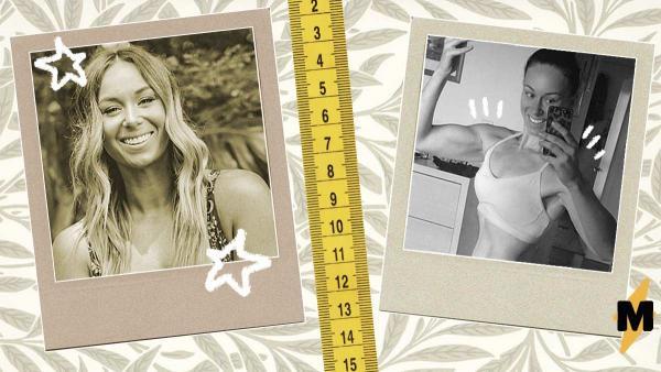 Фитнес-блогерша показала, как изменилась за шесть лет, но худенькой она не стала. А вот счастливой - ещё как