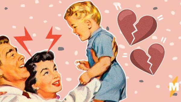Мать пригрозила отцу своей дочки органами опеки, но вышел фейл. Он заключил с ней сделку и доказал: карма есть