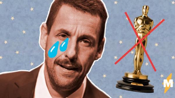 """Адам Сэндлер остался без """"Оскара"""", но с чувством юмора. Актёр лихо воспринял неудачу и уже собирается мстить"""
