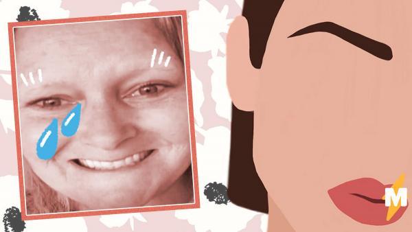 Женщина хотела роскошные брови, а получился эпичный фейл. Теперь её внешность - огонь, обжигающий стыдом