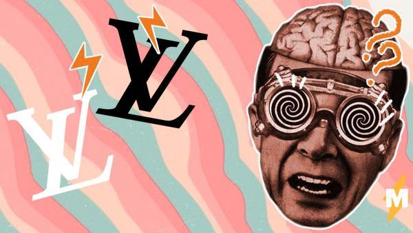 Они белые или чёрные? Обувь Louis Vuitton сломала людям голову, и дело не в дизайне, а в оптической иллюзии