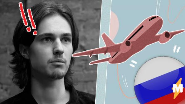 Александр Долгополов уехал из России. Ему так спокойнее