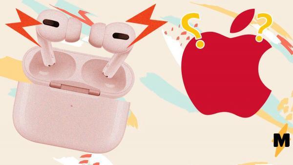Apple обновила AirPods Pro. И тем самым компания убила основную фишку наушников