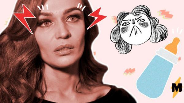 Алёна Водонаева считает, что столкнулась с сексизмом. Всё из-за высказывания о материнском капитале