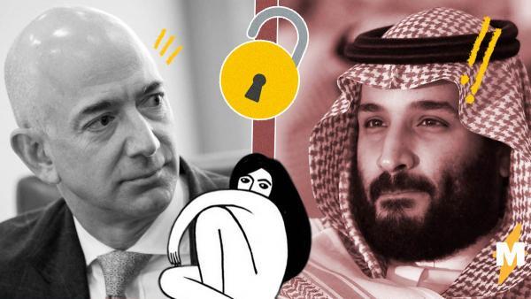 Саудовский принц cкинул Джефф Безосу видео в WhatsApp. И его просмотр дорого обошёлся главе Amazon