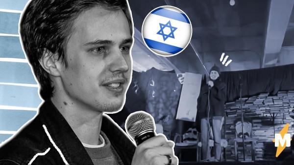 «Как потерять всё за один день». Комик Александр Долгополов уехал в Израиль и сразу выступил там с лекцией