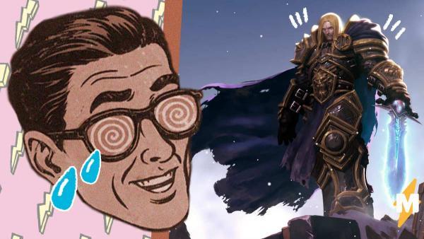 Игра Warcraft III: Reforged только вышла, а игроки уже требуют деньги назад. Их бесят баги и кусачая цена