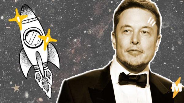 Илон Маск показал, как строится корабль Starship. Как у бати в гараже