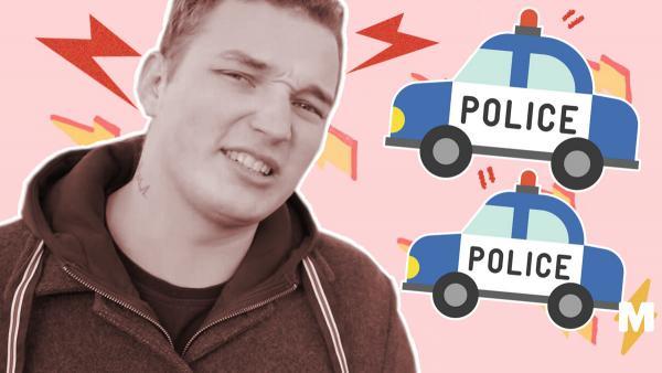 Блогер Эдвард Бил готовился к пранку, но полиция его опередила. Ведь её очень заинтриговал незаконный реквизит