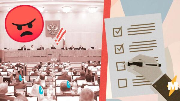 Депутаты приняли поправки к Конституции. Но кажется, они любят прогуливать первое чтение и другие уроки