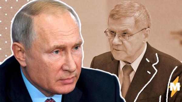 Президент снял с должности Юрия Чайку. Это может стать новым витком противостояния СК и прокуратуры