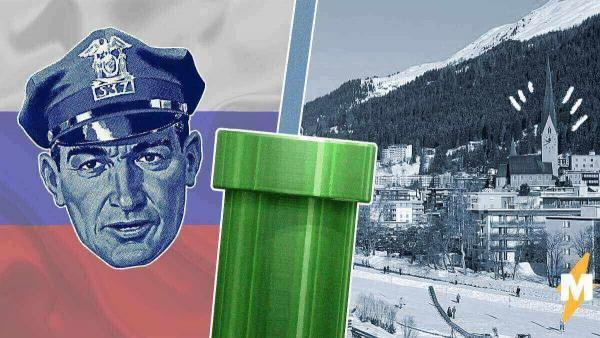 Перед форумом в Швейцарии задержали двух россиян. Один из них представился сантехником, но оказался дипломатом