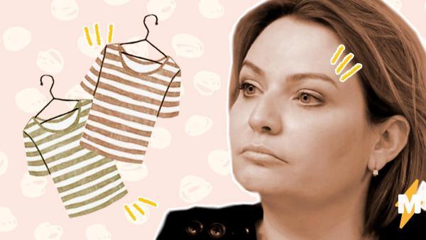 Новый министр культуры - свежие мемы. На смену Мединскому пришла Любимова, и твиттер уже оценил её футболку