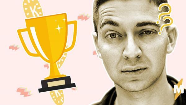 Оксимирон занял первое место на рэп-баттле и выиграл денежный приз. Сумма развеселила и рэпера, и его фанатов
