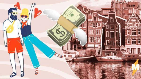 Власти Амстердама простят долги молодёжи. Так их оградят от стресса взрослой жизни