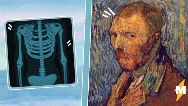 Самый загадочный портрет Ван Гога оказался подлинным. Эксперты ломали голову 50 лет, а помог рентген