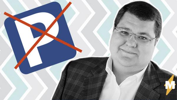 Сын генпрокурора России Игорь Чайка попал под раздачу в твиттере. Досталось и за парковку, и за внешний вид