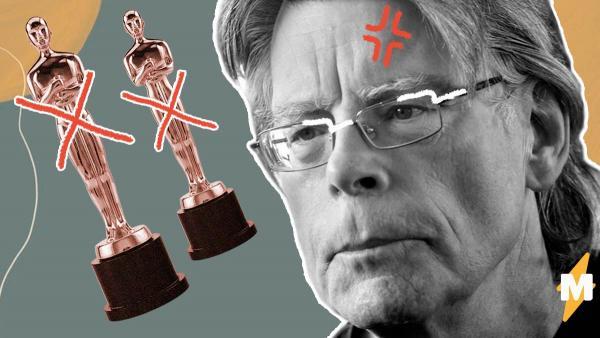 """Стивен Кинг пояснил свои слова в защиту """"слишком белых"""" """"Оскаров"""". Он просто плохо сформулировал своё мнение"""
