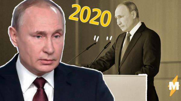 О чём говорил Путин, пока спал Медведев. Изменение Конституции, маткапитал за первенца и бесплатный интернет