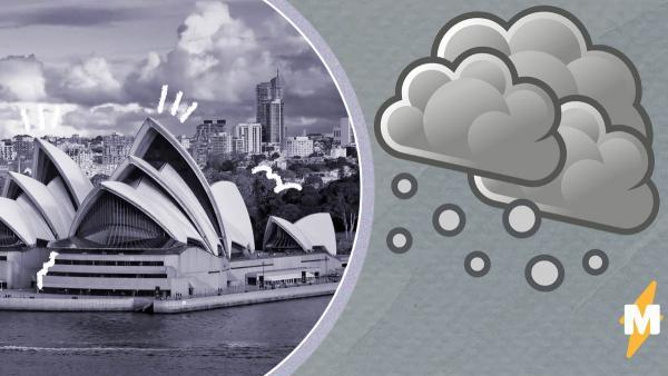 На Австралию обрушился гигантский град. Фото и видео в соцсетях ужасают, а люди боятся знать, что будет дальше