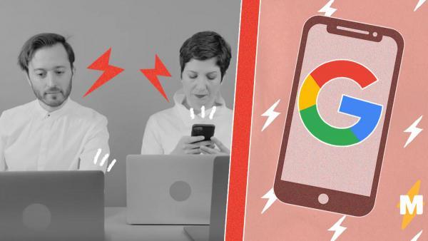 """Google придумал, как справиться с зависимостью от телефона. И это изобретение прямиком из """"Черного зеркала"""