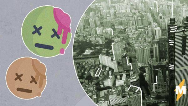 """На улицах Китая люди падают """"замертво"""". Кадры похожи на настоящий """"Зомбиленд"""", но проверить это сложно"""