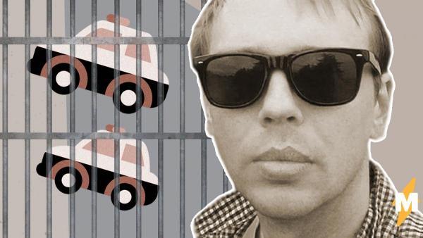 Стали известны имена полицейских, задержавших Ивана Голунова. Против них возбудят дело о хранении наркотиков