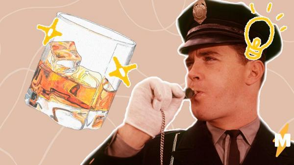 Автоинспектор проявил смекалочку и заменил незамерзайку на виски. Только руководство это почему-то не оценило