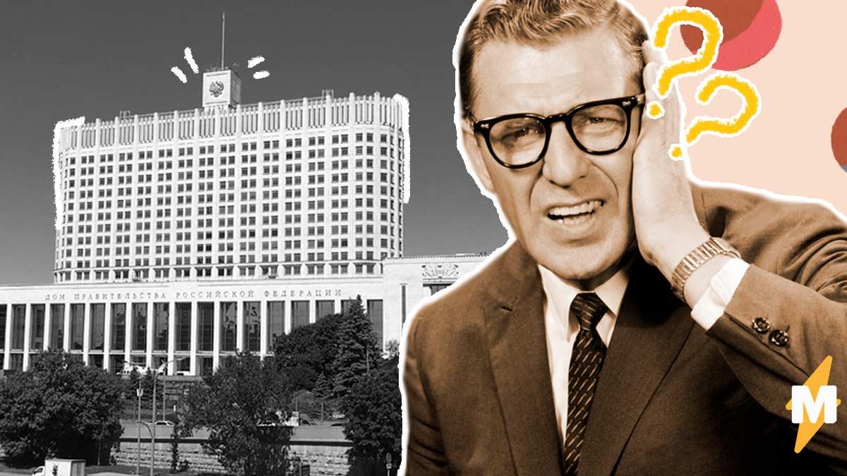 Медведева заменит Мишустин, а министры уходят в отставку. Что произошло в правительстве и чего ждать дальше