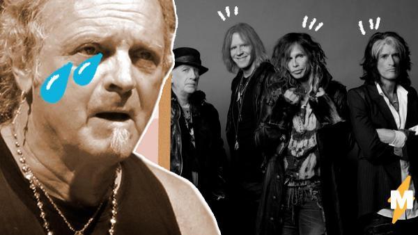 Барабанщик Aerosmith в ужасной обиде на группу и даже дошел до суда. Ведь ему запретили выступить на Grammy