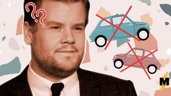 """В интернете раскрыли главную тайну """"Караоке на колёсах"""". Ведущий отшучивается, но его поймали с поличным."""