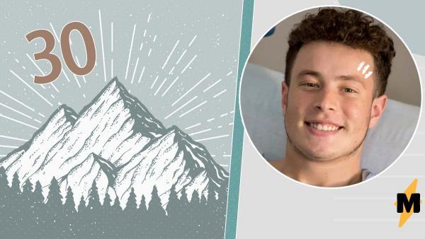 Подросток провёл 30 часов в ледяной пещере, но его спас будильник. А оружием от холода стала любовь близких