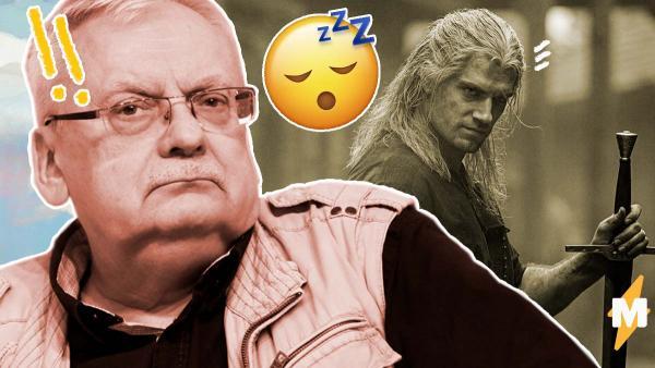 """Автор цикла """"Ведьмак"""" признался, что не любит работать. А экранизации от Netflix вообще могло не быть"""