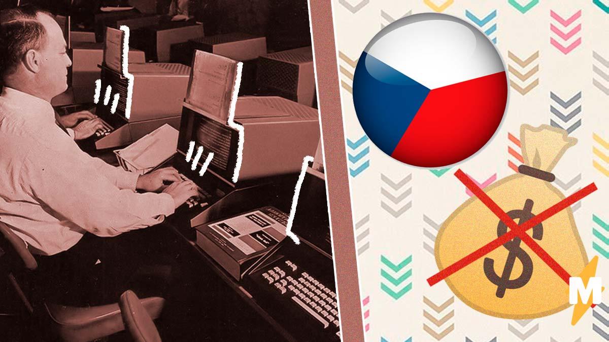 Программисты убедили власти Чехии не тратить 16 млн евро на новый сайт. Они сделали его сами - бесплатно
