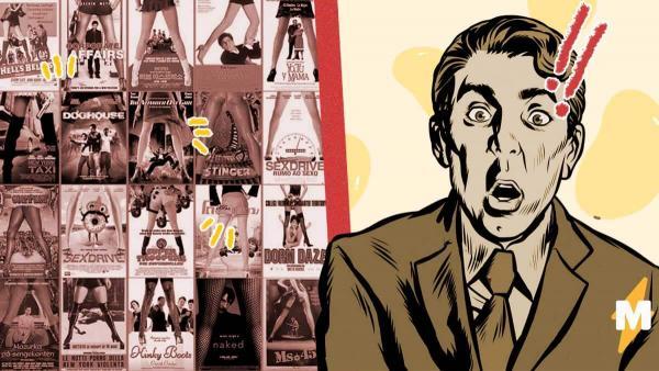 Оказывается, что существует всего 10(на самом деле 12) типов постеров для фильмов. Не уникален даже Том Круз