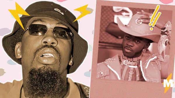 Рэпер высмеял кричащий наряд Lil Nas X и его ориентацию, но победа за Лилом. Слишком уж эпично ответил на хейт