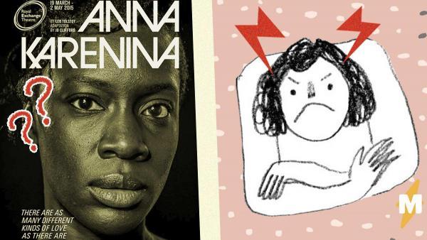 Темнокожая Анна Каренина вызвала споры в твиттере. Спектакль старый, но дискуссии свежи как никогда