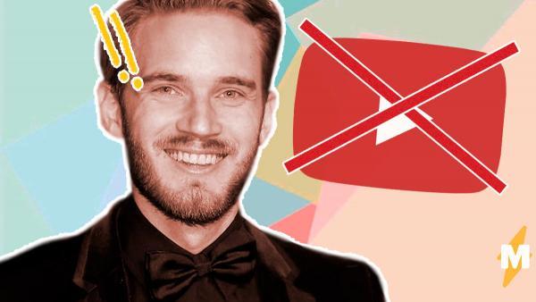 PewDiePie ушёл в отпуск YouTube, и у фанов не хватает F и мемов. Блогер вернётся, но людям всё же больно