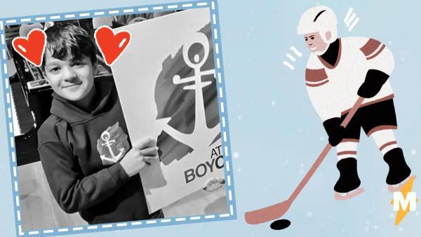 Юный беженец захотел играть в хоккей и так узнал, что чудеса случаются. Ведь реакция людей порвала шаблоны
