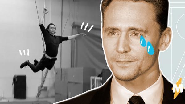 """Том Хиддлстон взлетел на съёмках """"Локи"""" и угодил в мемы. Это шаблон о боли, ведь посадка была не мягкой"""