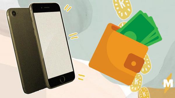iPhone 7 в России рекордно подешевел. Теперь это один из самых доступных девайсов Apple