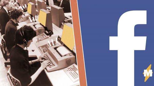 Фейсбук меняет дизайн, но он компанию, кажется, не спасёт. Ведь пользователи всё так же ненавидят соцсеть