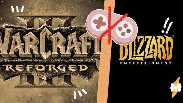 Blizzard банит геймеров, но не за нарушения. Компания недовольна, что им не понравился Warcraft III: Reforged