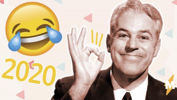 Как правильно шутить в 2020-ом. В Сети появилась инструкция по юмору, которая не призвана кого-либо оскорбить