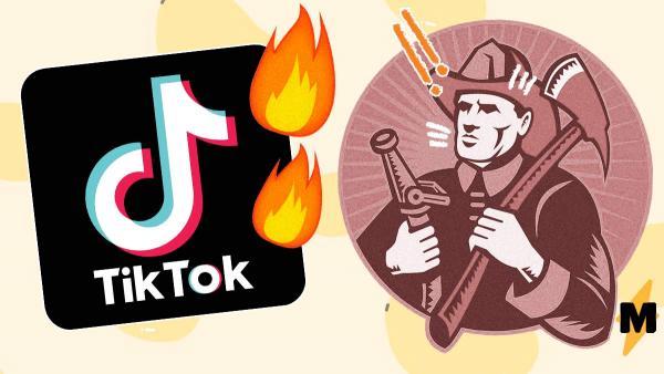 Челлендж в TikTok вышел таким огненным, что пожарные забили тревогу. И это именно то, что не следует повторять