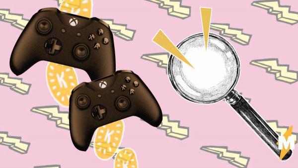 Microsoft заплатит до 20 000 долларов за найденные баги в Xbox Live